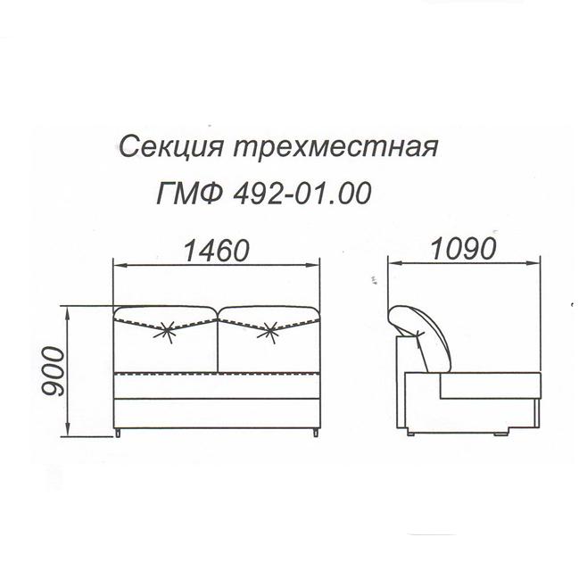 Секция трёхместного дивана углового раскладного «Атланта» ГМФ 492-01.00