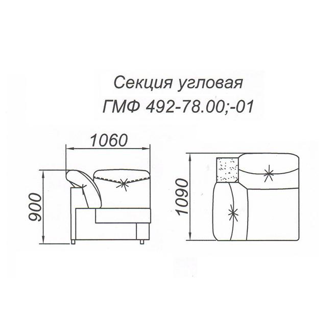 Секция угловая дивана углового раскладного «Атланта 5» ГМФ 492-78.00;