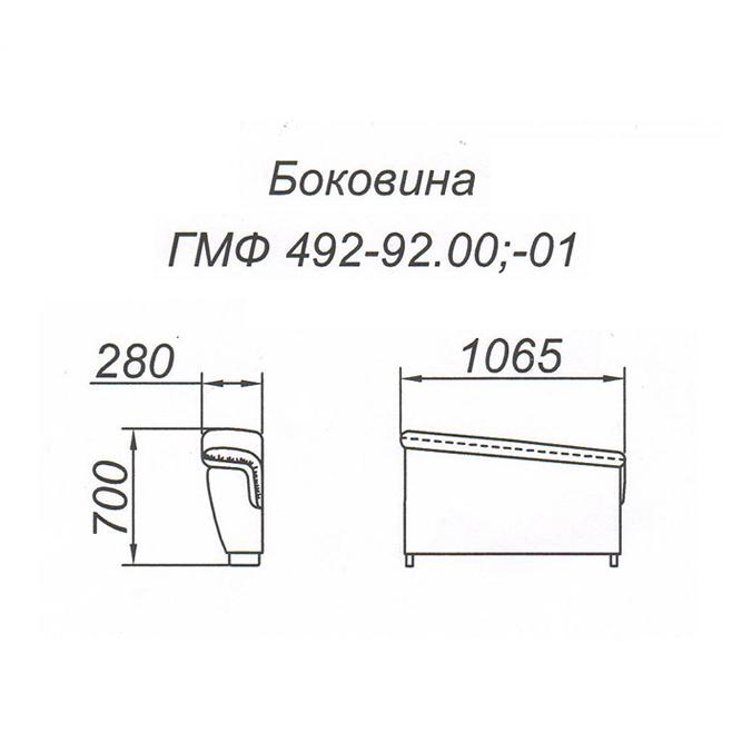 Боковина дивана углового раскладного «Атланта 5» Г ГМФ 492-92.00;